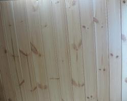Внешний вид потолочной рейки