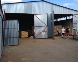 Территория склада