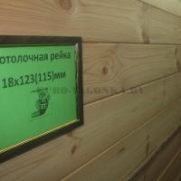 потолочная рейка сосна